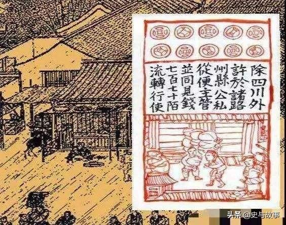 说宋史系列——北宋建国以来的农业与工商业发展(21)