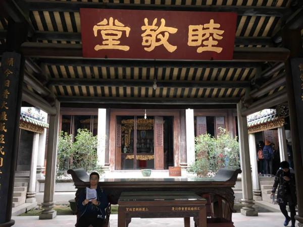 霍氏家庙:明代礼仪革命与广东社会变迁